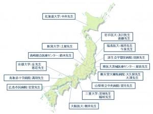 第2回日本地図