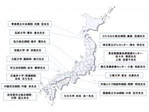 第6回日本地図